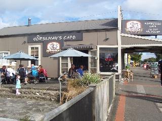 Feijoas Recipe and cafe review fresh ideas