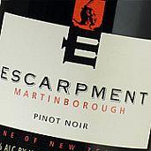 Boutique wine size no barrier fresh ideas